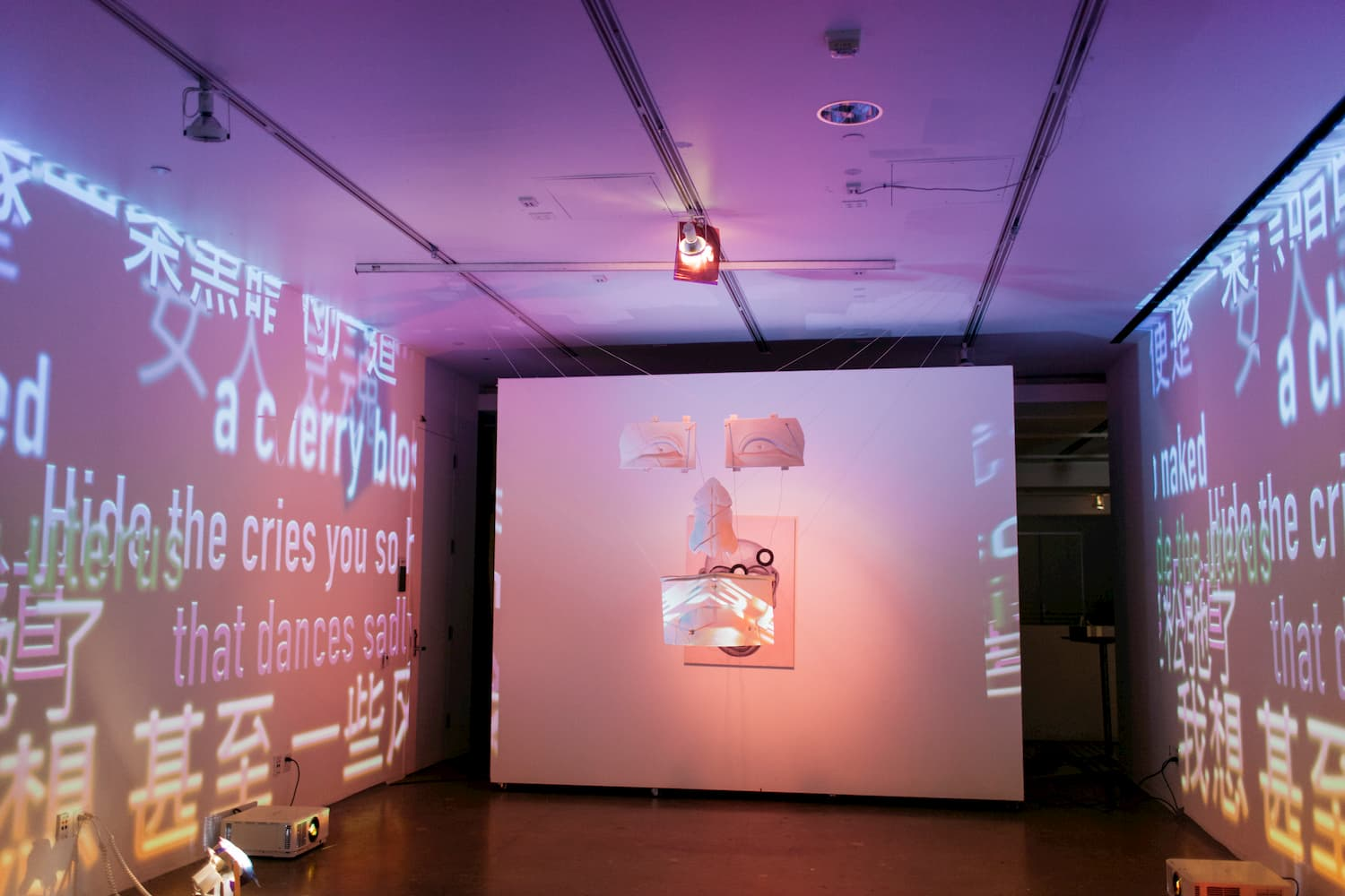 Projection work of Chinese characters. The projection work is in a pink hue.