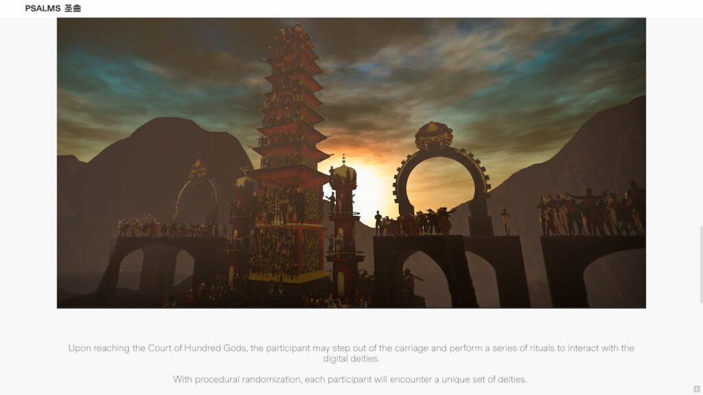 Psalms is an ongoing series currently composed of two VR works: Myth and Devotion.