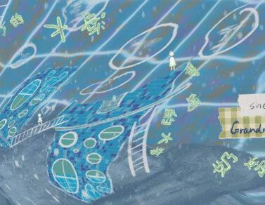 """Grandma's Ocean Banner, """"she has gone"""""""