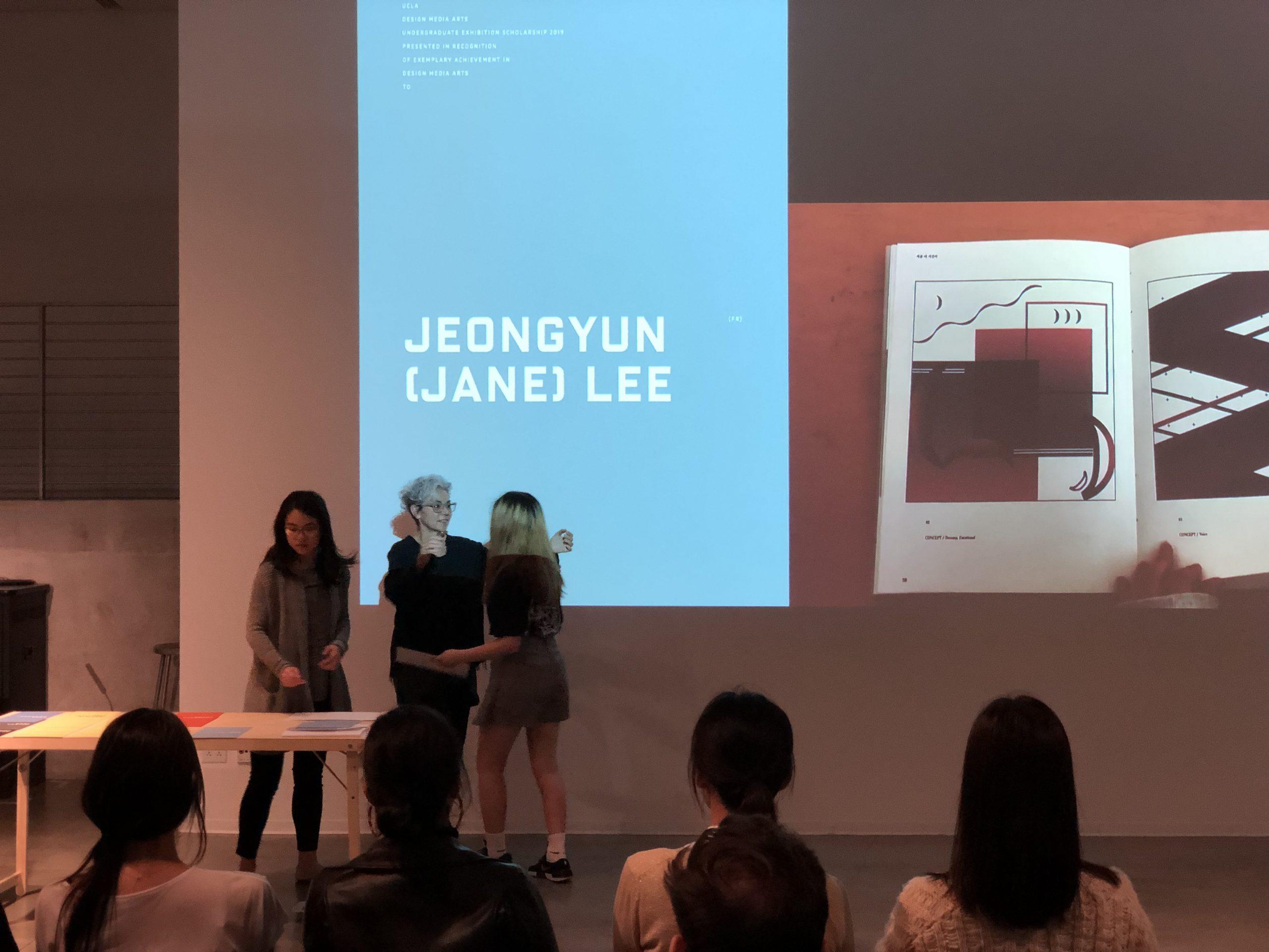 DMA Scholarship Reception 2019-2020, Jeongyun [Jane] Lee