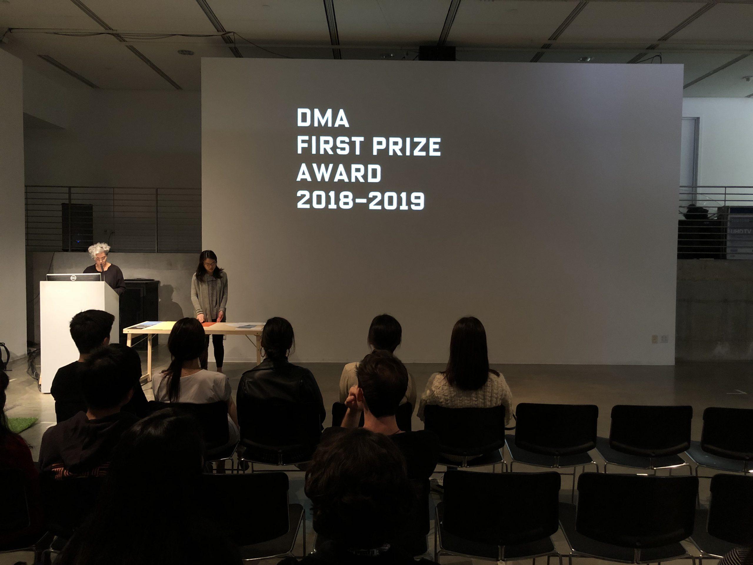 DMA Scholarship Reception 2019-2020, DMA First Prize Award 2018-2019