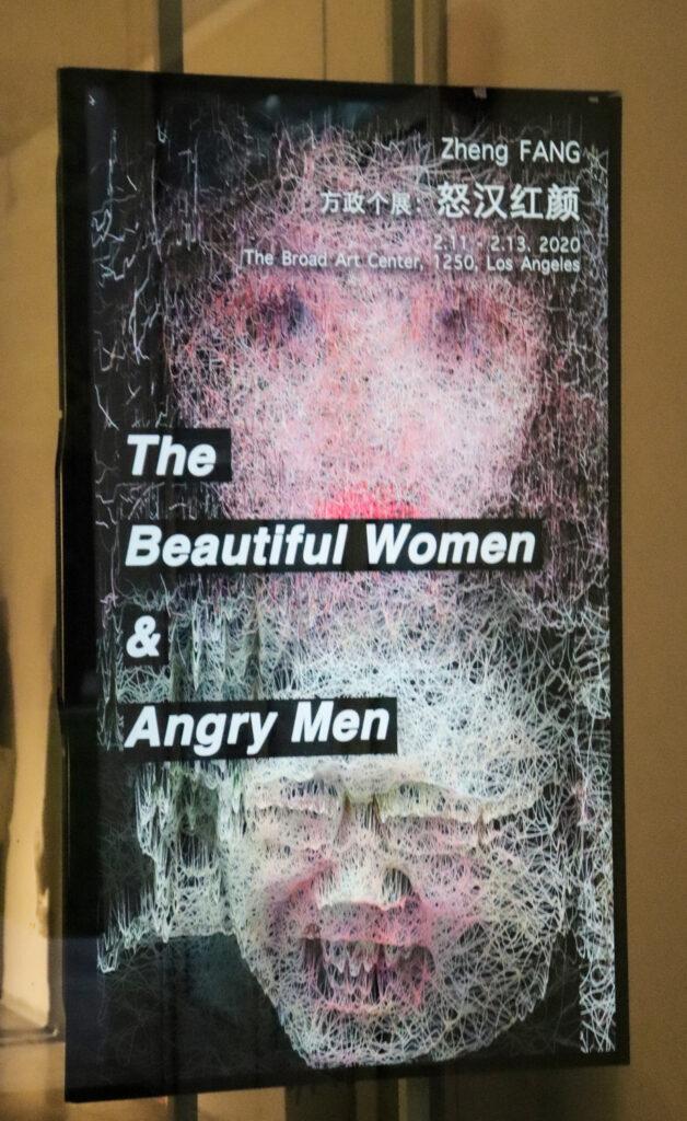 Digital Poster of Zheng Fang's upcoming exhibition, The Beautiful Women & Angry Men