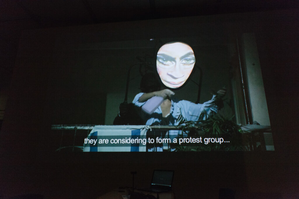 """Video displaying the subtitles """"they are considering to form a press group..."""""""